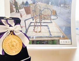 第31回全国技能グランプリ競技大会 建築配管部門 金賞・銀賞受賞